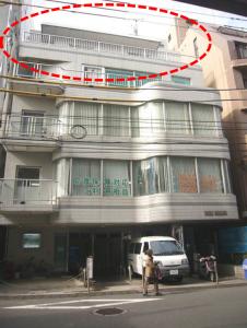 オフィスビルの5階部分、1フロア全体がシェアハウスです。